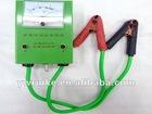 Car Battery Tester 07-1