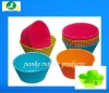 Lovely design Round shape bakeware silicone cake mould