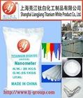 titanium dioxide anatase ( nano grade)