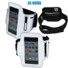 Reflective armband for iphone4G4S
