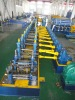 ZG165 pipe mill