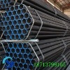 Cold Drawn Seamless Stainless Steel Pipe