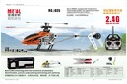 2.4G 4Channel rc helicopter