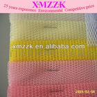 polyester stiff netting