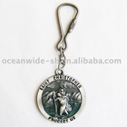 Key Ring (SAINT CHRISTOPHER PROTECT US)