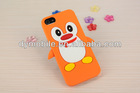 cute cartoon case for ipod touch 4 with factory rate