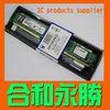 DDR3 1333 Memory 2gb RAMs for desktop