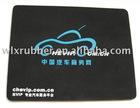 non-slip rubber pad