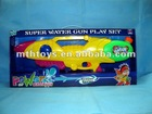 HOT sale 2012 best new water toy gun