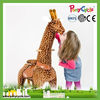 PonyCycle plush animal toy for 4-9 years kids