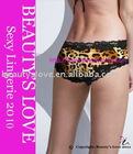 Leopard printed panty