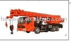 Qingong QY25 truck crane