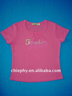 2011 Newest children garment child wear t-shirt
