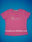 2011 Newest children garment child wear t-shirt