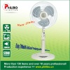 Rechargeable Emergency Battery Floor Stand Fan