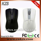 Mini style computer optiacal mouse/wireless mouse