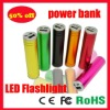 cylindrical universal mobile phone battery charger 2200mah