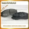 brake pads set for Mitsubishi