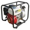 gasoline water pump(GP20)