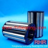 Trust Needle roller bearing (NAV4832))