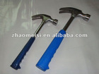 Steel tubular Claw hammer, blue rubber handle hammer, 250g 500g