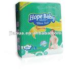 sunny baby diaper baby