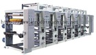 SX_ASY-B Model Series of Combination Rotogravure Presses