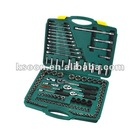 HIGH QUALITY HAND TOOLS 121 PCS SOCKET SET SOCKET WRENCH