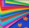 colorful 1mm/2mm thinkness A4 size eva foam sheets for children craft