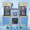 HY-B-II Semi- Automatic Bottle Blowing Molding Machine