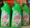 FUBAI 600ml Toilet Cleaner