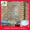 high quality textile carboxyl methyl cellulose for industrial grade