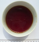 Yunnan Black Tea CTC Promotion!