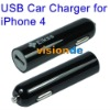 Eikss USB Car / Smart Auto Charger for iPhone 4 (Black)