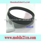 ader ND Filter Adjustable Variable ND2 to ND400 49mm