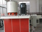 Plastic Mixer/Plastic Mixing Machine/Powder Blender