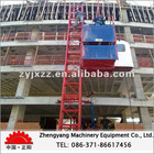 Hottest construction elevator machine SC200/200