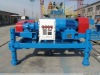 China horizontal decanting centrifuge
