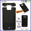for galaxy s2 battery power case