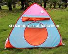 children tent /tent /summer item /tabernacle/tilt fashion tent/ gift tent