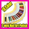 025 Hot Sale 18 Color and 2 way pen nail art polish brush