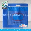 Customized high quality zipper bags garment packaging bag GS-200010