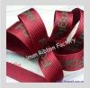 nylon webbing with polyester jacquard logo