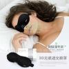 3D EYE mask
