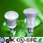 E27 8000hrs Energy Saving Bulb Light With Reflector