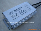 factory direct wholesale 200w High power LED driver with CE RoSH