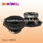 8 inch professional line array speaker