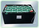 folklift battery