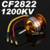 Multicopter Brushless Motor CF2822-14 1200KV