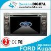Sharing digital Ford Kuga ford car pc with gps navigation